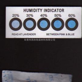 深圳镀铝袋 东莞镀铝袋生产商 惠州镀铝袋厂家