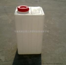 【厂家直供】100L房车水箱 房车水箱厂家 房车水箱价格