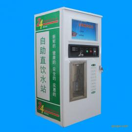 北京售水机厂家