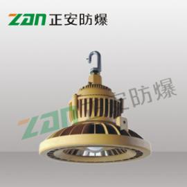 供应ZAD302-20/220LY防爆高效节能LED工矿灯