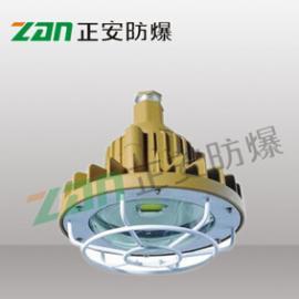 厂用ZAD303-20/220LY防爆高效节能LED工矿灯