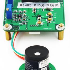 供应TVOC(PID)气体检测模块