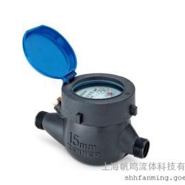 真兰多流塑壳湿式冷水水表MNK-L和MNK-L-N