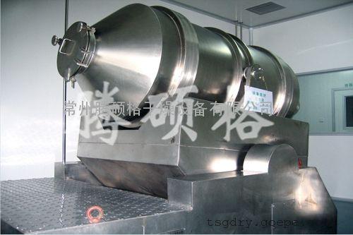 二维干粉混合机、环保型二维运动混合设备常州腾硕格制造