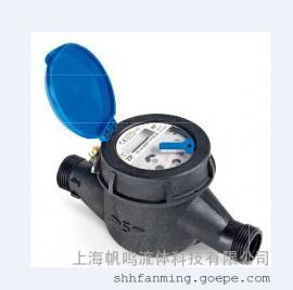 真兰塑壳多流液封式水表MNK-L-RP和MNK-L-RP-N