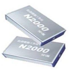 N2000型色谱专用工作站,外置式色谱工作站