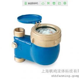 真兰多流湿式垂直安装冷水水表MNK-ST和MNK-N-ST