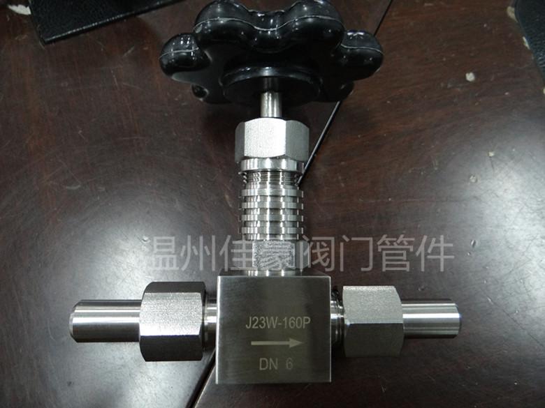 厂价批发不锈钢j21w-25p对焊式活接仪表管针阀截止阀图片