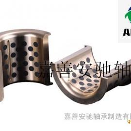 固体润滑轴承,自润滑石墨铜套,铜套镶嵌固体润滑剂