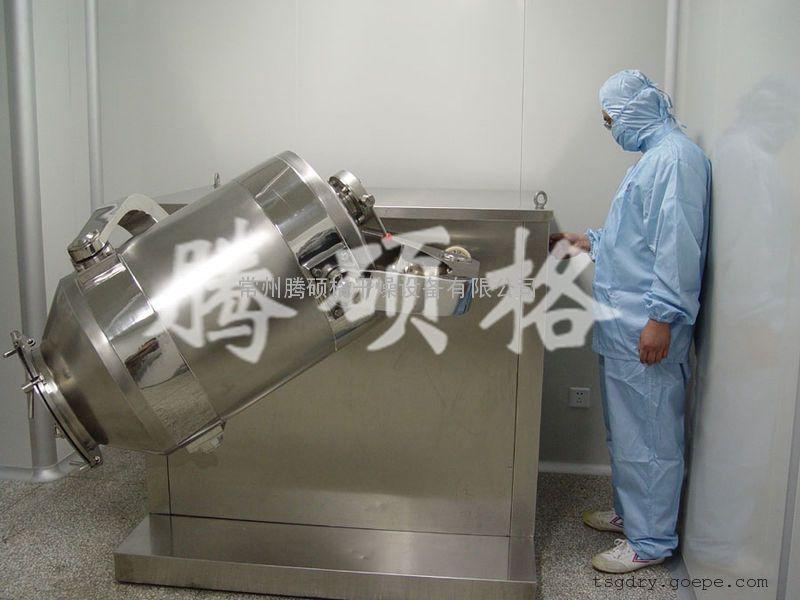 多功能粉粒混合机、常州腾硕格生产节能的三维运动混合设备