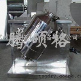 实验室混合机、常州腾硕格专业设计生产三维运动混合设备