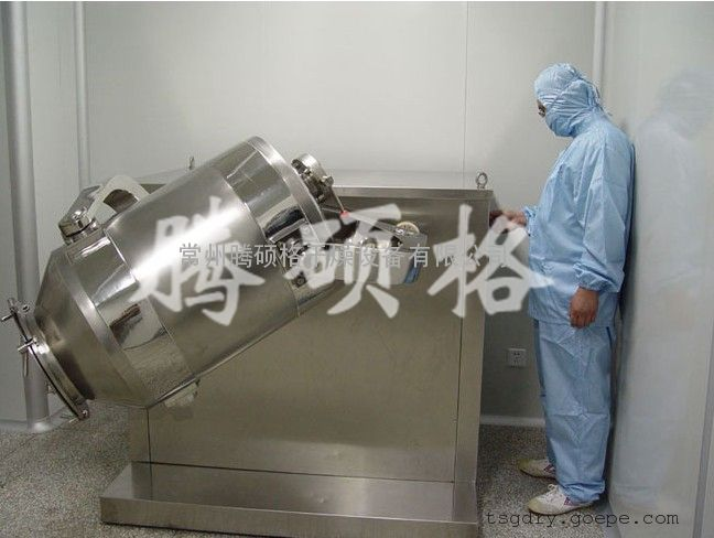 三维立体混合机、常州腾硕格供应优质的三维运动混合设备