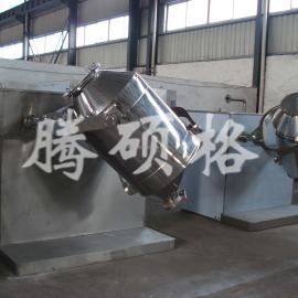 三偏心混合机、常州腾硕格生产优质的三维运动混合设备