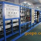 供应20T玻璃镀膜用水设备(二级反渗透+EDI超纯水设备)