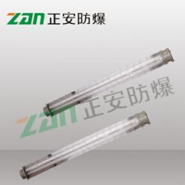 供应正安ZAD501-40、80/220YG防爆节能荧光灯