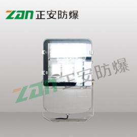 正安ZAD905-400/220JY防震型超强投光灯