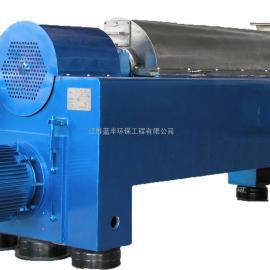 蓝丰环保WS5煤焦油专用离心机