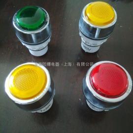 上海渝荣专业提供8018D_MD系列防爆信号灯