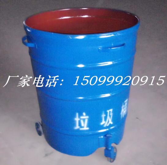 圆形垃圾桶 铁垃圾桶 环卫垃圾桶