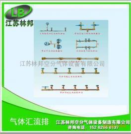 厂家供应优质气体汇流排氧气汇流排氮气氩气汇流排丙烷汇流排