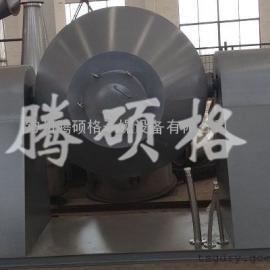 抗氧化剂专用干燥机、常州腾硕格双锥回转真空干燥设备品质保证