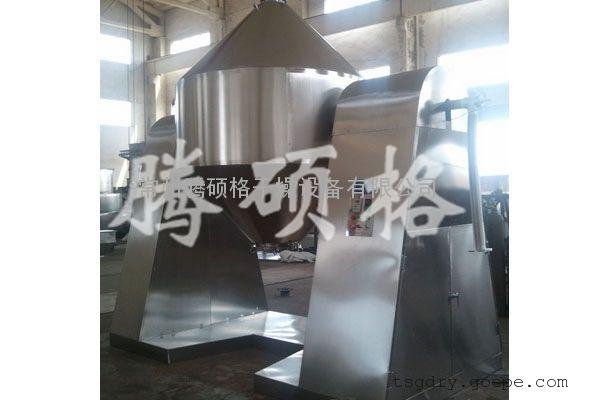回转真空干燥机专用、常州腾硕格专业加工生产真空干燥设备