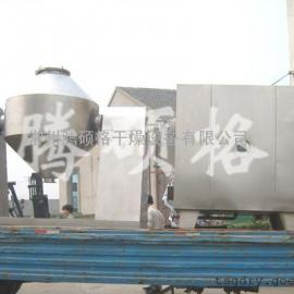 色母粒专用干燥机、常州腾硕格定制上乘的回转真空干燥设备
