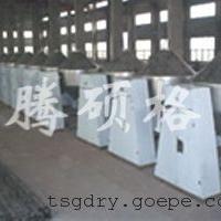 十溴二苯醚双锥回转真空干燥机、真空干燥设备-常州腾硕格制造