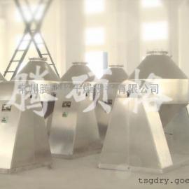 磷酸一铵专用干燥机、常州腾硕格供应优质双锥回转真空干燥设备