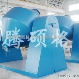 香料专用双锥回转真空干燥机、常州腾硕格制真空干燥机制造专家