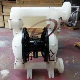 PP隔膜泵 聚丙烯气动隔膜泵 上海塑料双隔膜泵