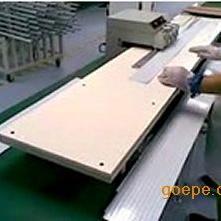 供应LED灯条分板机 八刀铝基分板机 灯条专用分板机