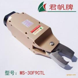 气动剪钳MS-30F9CTL|夹剪式刀头瓶胚水口气动剪刀