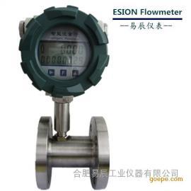 4-20MA型�u�流量�  燃�� 柴油 ��滑油 �щ�液 流量�