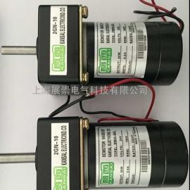 现货台湾关西直流电机 DM08-GN 关西电机