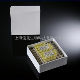 覆膜防水纸质冷冻盒 2英寸81格白色冻存盒