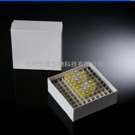 覆膜防水纸质冷冻盒 2英寸100格防水型冻存盒