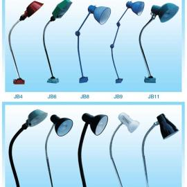 厂家供应机床工作灯、LED灯、卤钨泡、防水荧光灯