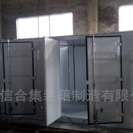 多开门保温设备集装箱首选河北集装箱厂家