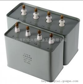 UV变压器UV灯配套专用紫外线光源系统油浸式UV交流电容器