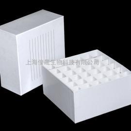 36格白色纸冷冻盒 3英寸 15ml离心管冻存盒|储存盒
