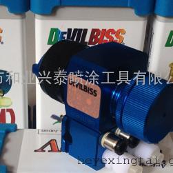 DEVILBISS特威蓝枪T-AGPV-869-805MT