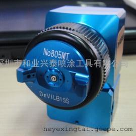 蓝枪(俗称大蓝枪)-分体式结构易清洗保养-低压高雾化省漆