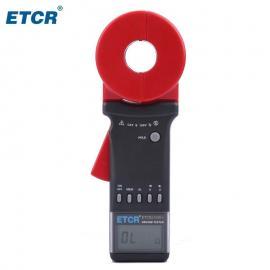 高端多功能钳形接地电阻仪(圆口)ETCR21000E+