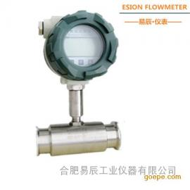 卡箍式涡轮流量计 排水管道 供油管道 高压蒸汽管道 化工石油流量