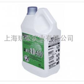 AD400全能清洁剂|美国特级全能清洁剂