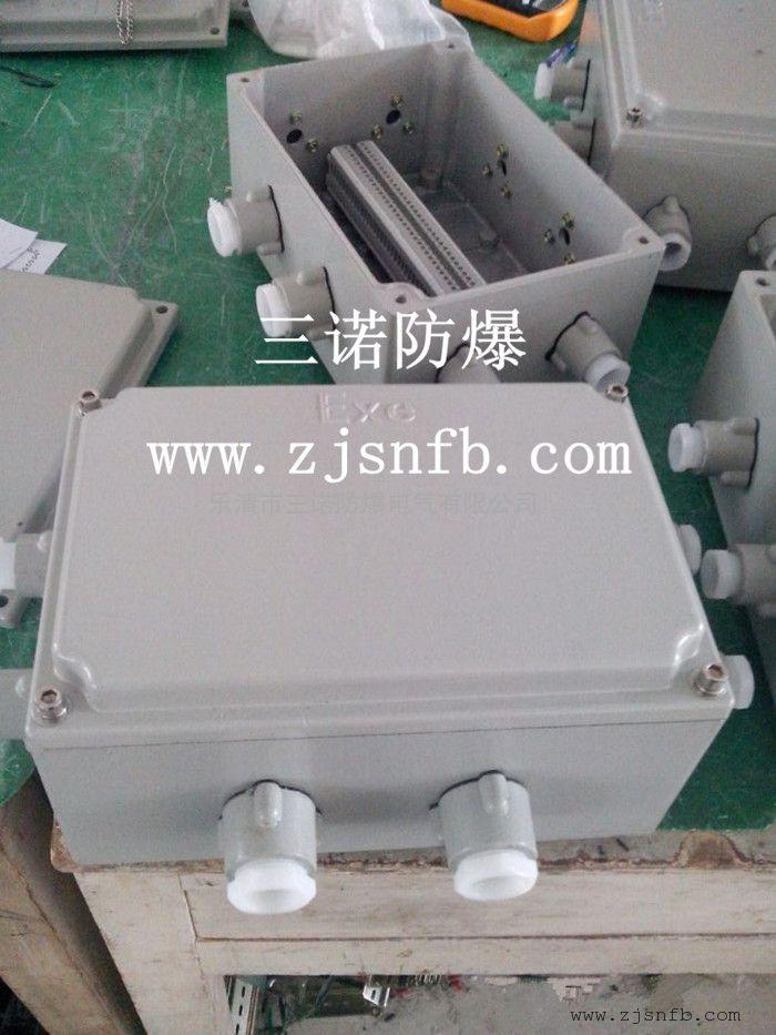 增安型防爆箱 定做增安型防爆接线箱 增安型防爆箱厂家