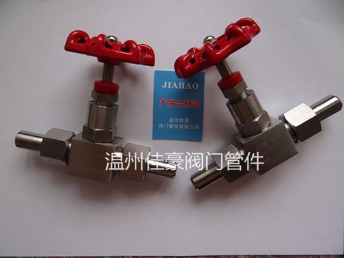 精品优质j23w-160p,j23w-64p外螺纹截止阀