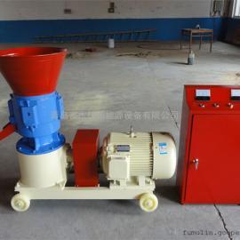 农村创业项目 小平模颗粒机/生物质能源生产设备/秸秆颗粒机