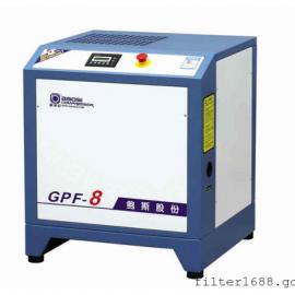 空压机GPF-11鲍斯螺杆空气压缩机报价